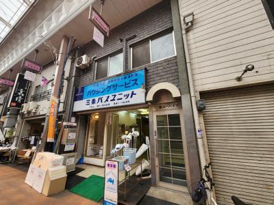 【外観】三条ユーハイツ