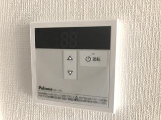 【設備】トーマス辻