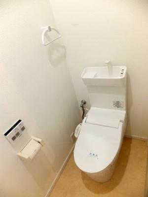 【トイレ】ライオンズマンション府中本町