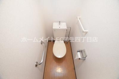【トイレ】アーバインコート