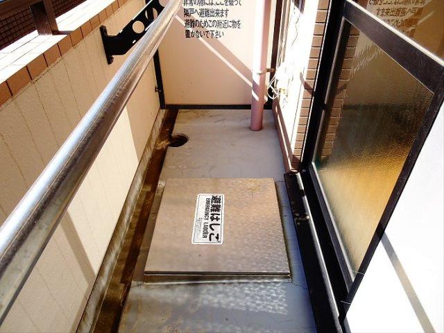 【バルコニー】ロジェ高井戸弐番館
