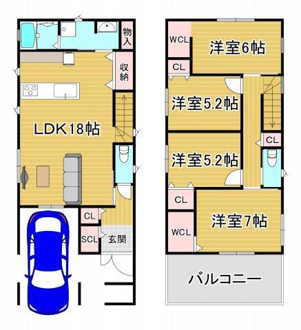 【参考プラン】花川1丁目新築戸建