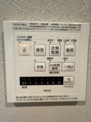 【設備】ライオンズマンション本川越 4LDK中古マンション