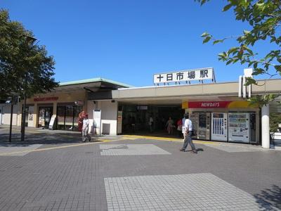 JR横浜線「十日市場」駅