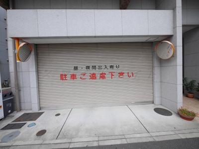 【駐車場】ロングウエル横濱~仲介手数料半月分キャンペーン~