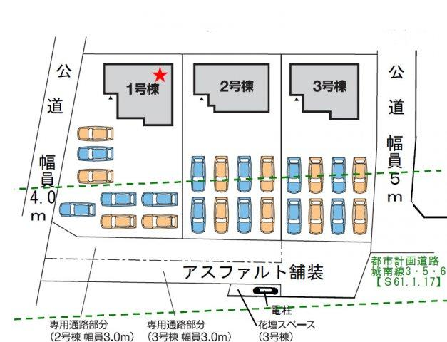 【区画図】高崎市箕郷町柏木沢 1号棟