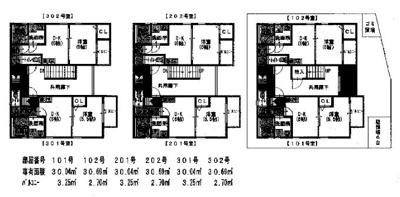 【区画図】新築一棟収益★想定年収529万6.6%!