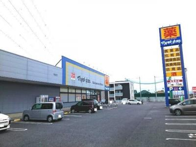 マツモトキヨシ高崎新保町店まで600m