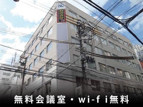 【外観】NLC新大阪18号館