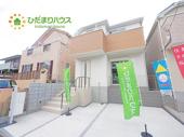 我孫子市青山台20-1期 新築戸建 1号棟の画像