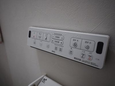 【トイレ】みずほ台ハイム