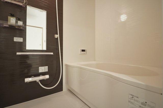 【浴室】ライオンズマンション梅田中崎町