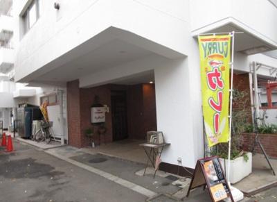 【エントランス】レック八幡山マンション