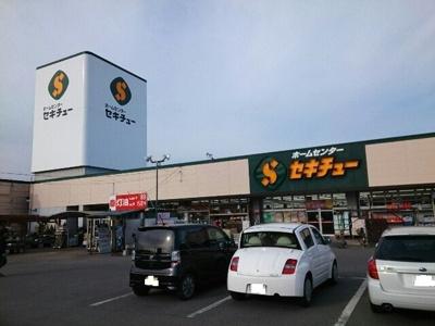 セキチュー富岡店まで1500m