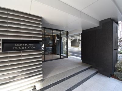 【エントランス】ライオンズフォーシア築地ステーション