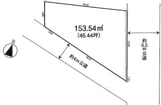 敷地153.54㎡(約46.44坪)