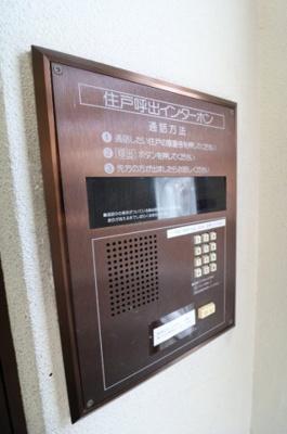 【セキュリティ】フォーラム1