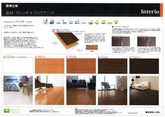 【その他】淀川区東三国1丁目 売土地(建築条件付)