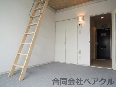 【洋室】シネマ御陵