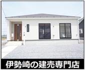 伊勢崎市境西今井 1号棟の画像