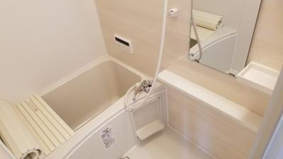 【浴室】海老山ビル