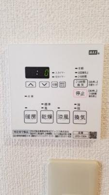 【設備】海老山ビル