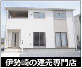 伊勢崎市境西今井 2号棟の画像
