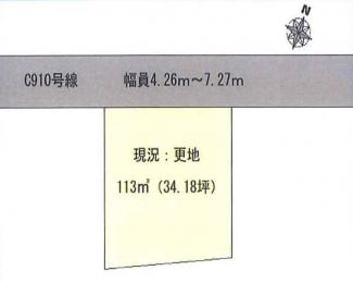 【土地図】日高市女影 建築条件なし売地 JR川越線『武蔵高萩駅』徒歩15分 【高萩小学区】