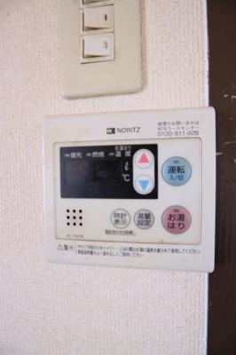 【設備】マンション朝霧