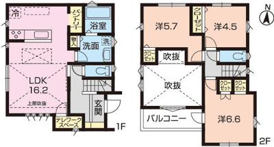 【キッチン】OHANA HILLS 海老名V