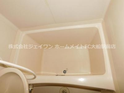 【浴室】ドミール大船
