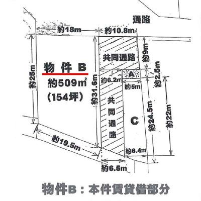 【区画図】岩岡町古郷貸地