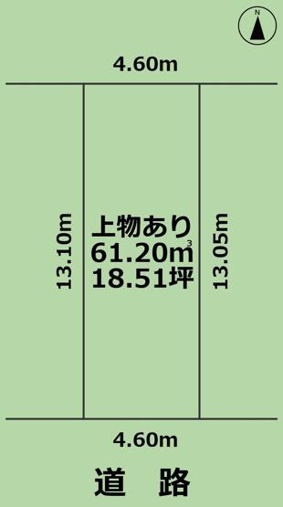 価格1380万円(私道共有持分含む)、敷地面積61.20㎡