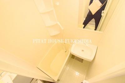 【浴室】グローバル野田