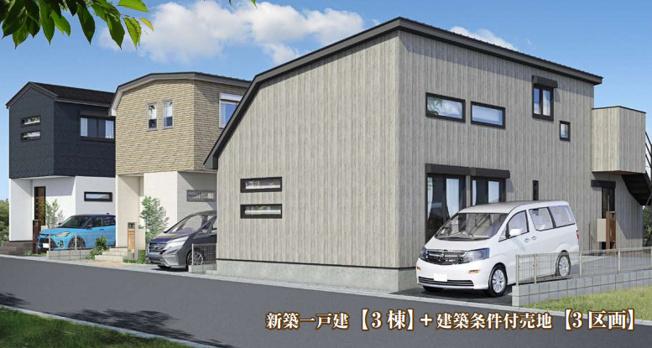隣地2階建て新築現場 3棟