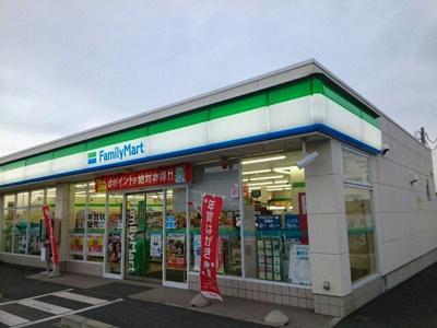 ファミリーマート高崎吉井町店まで1100m