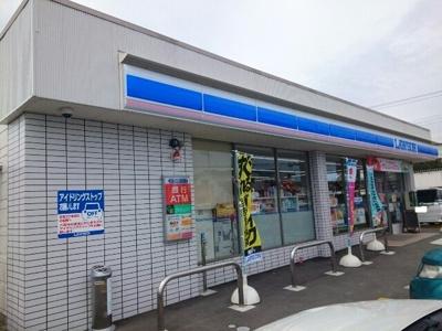ローソン箕郷上芝店まで1200m