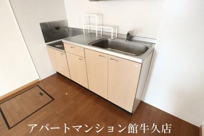 【キッチン】ミストラル