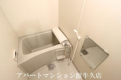 【浴室】ミストラル
