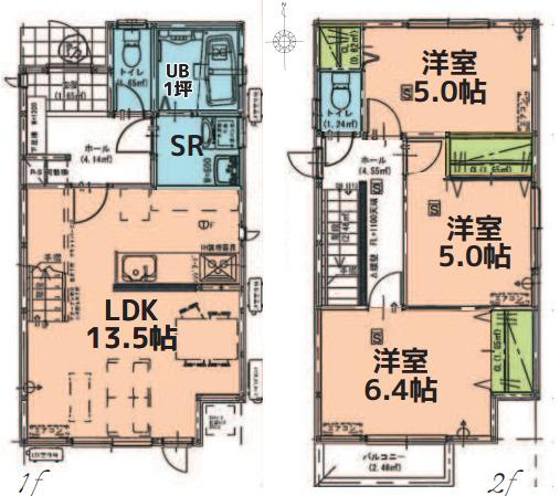 3LDK、二階建てのお家!
