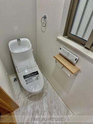 【トイレ】南区旭1丁目