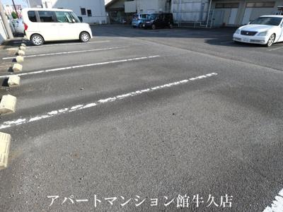【駐車場】栄マンション
