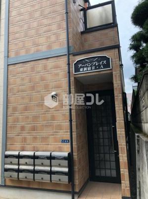 【エントランス】アーバンプレイス東新宿ⅡA棟
