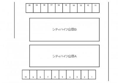 【駐車場】シティハイツ山田B