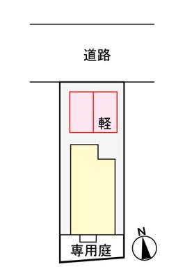 【駐車場】アビタシオン引山