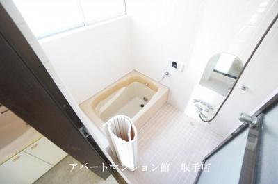 【浴室】光風台2丁目戸建