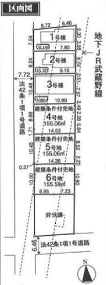 【土地図】条件付き売地 小平市小川東町5丁目 6号地