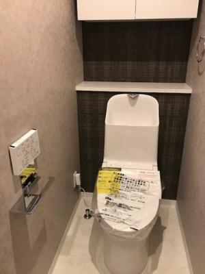 【トイレ】メゾン北浦和