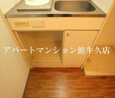 【収納】チェリーガーデン