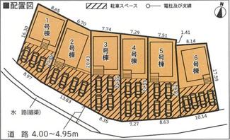 【区画図】伊豆の国市原木第5 新築戸建 5号棟